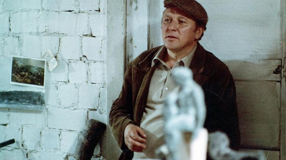 Film: Der nackte Mann auf dem Sportplatz (DDR 1974